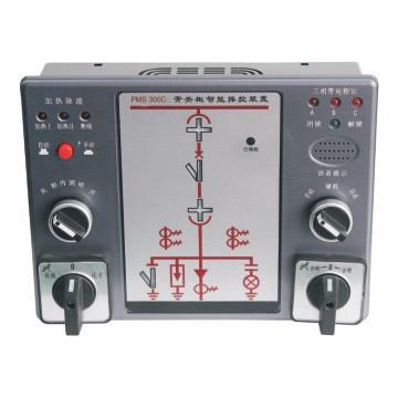 PMS300C开关柜智能操控装置