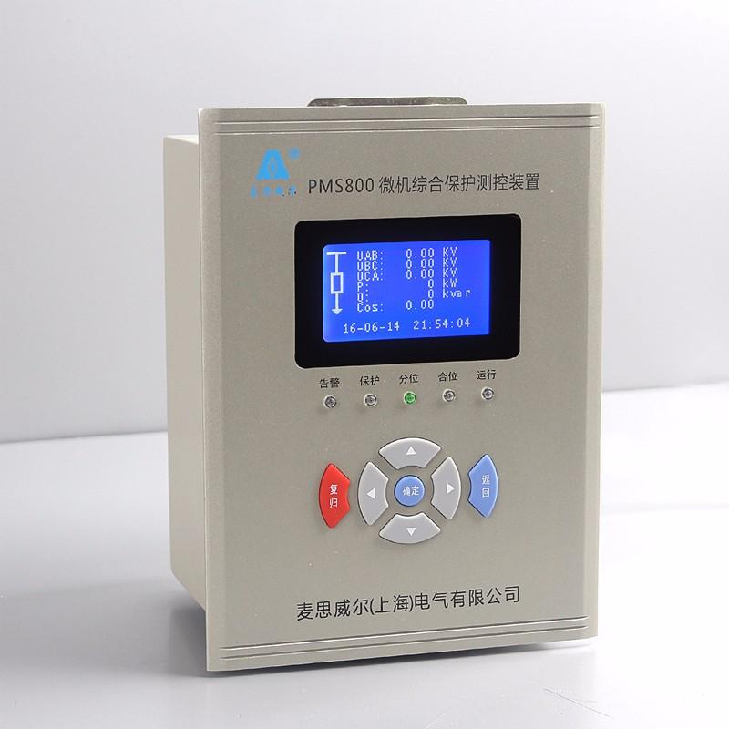 PMS800微机综合保护测控装置