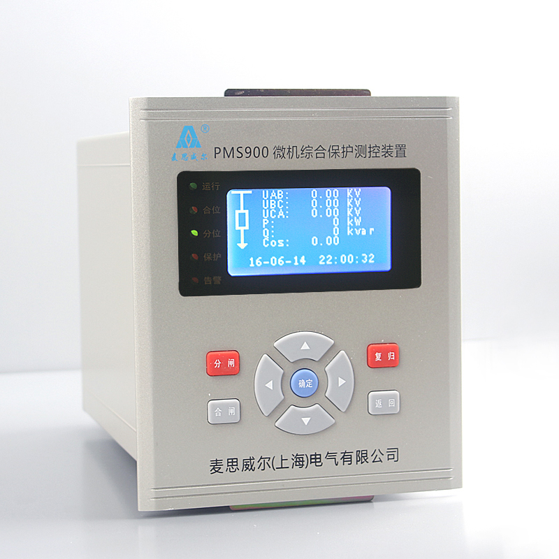 PMS900微机综合保护测控装置