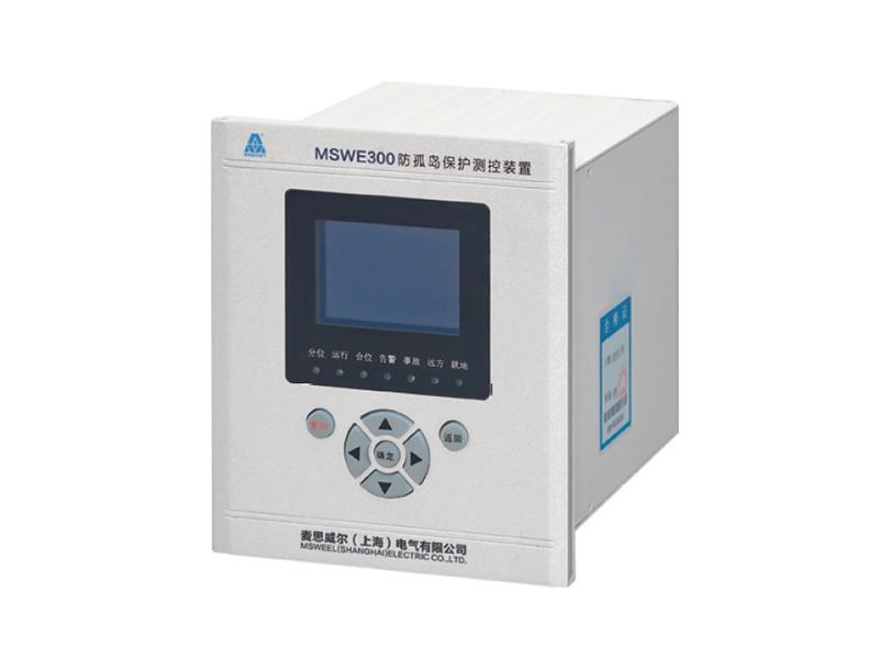MSWE-300系列综合保护测控装置