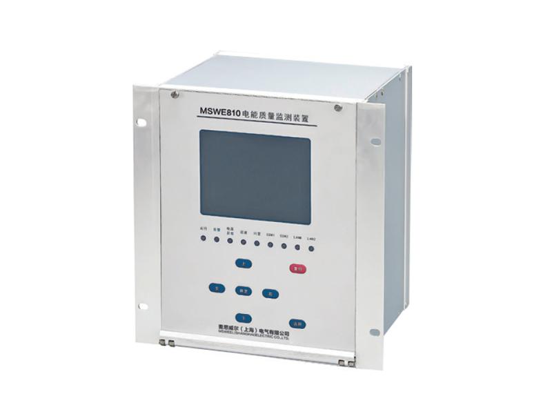 MSWE810电能质量监测装置